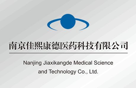 南京保健食品注册服务的内容是什么?